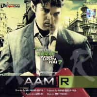 Aamir Cover
