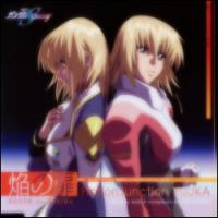 Gundam Seed Destiny - Honou No Tobira Cover