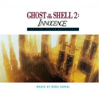 Ghost In The Shell 2: Innocence Cover